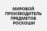 19_ru